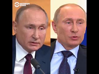 Путин о местных и иностранных войсках на Донбассе и в Крыму: сравните реплики в 2014 и 2019