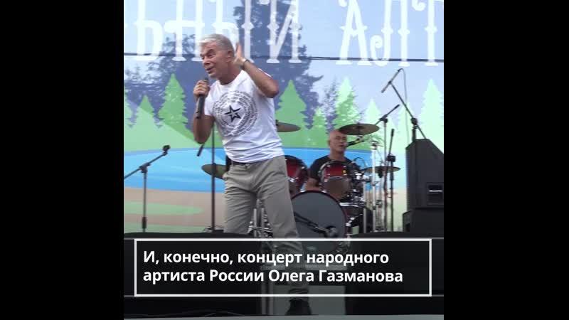 Гастрофестиваль «Мать Земля Алтай»: как это было?