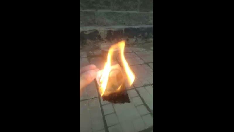 надо просто сжечь всё что было