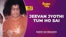 257 Jeevan Jyothi Tum Ho Sai Radio Sai Bhajans