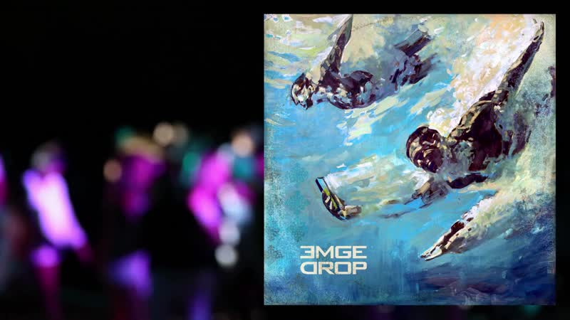 EMGE – We Spats Out   Official Audio   Drop   STUB records   2020