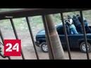 Война картелей в Мексике государство проигрывает гангстерам Россия 24