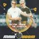 Maxi Boom - Свет твоих глаз