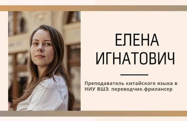 Фриланс переводчик с китайского удаленная работа архитектором в москве