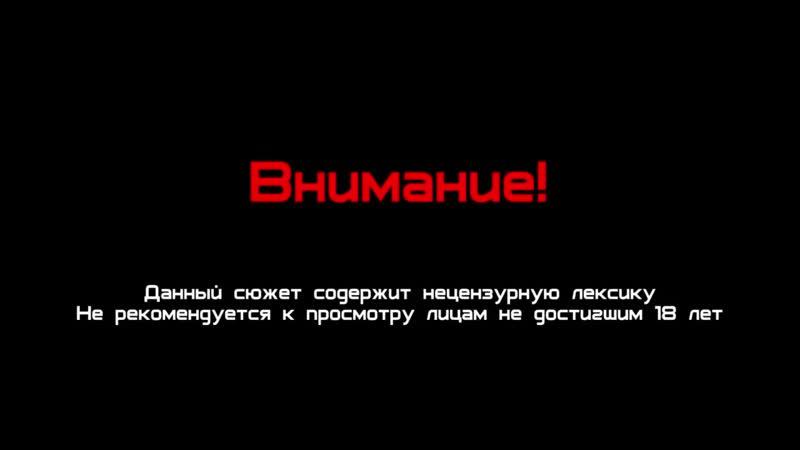 [v-s.mobi]Far Cry 3 Начало игры на русском.mp4