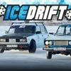 #ICE_DRIFT_Чита