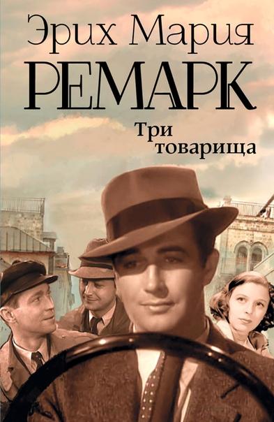 Лучшие романы о любви!, изображение №5