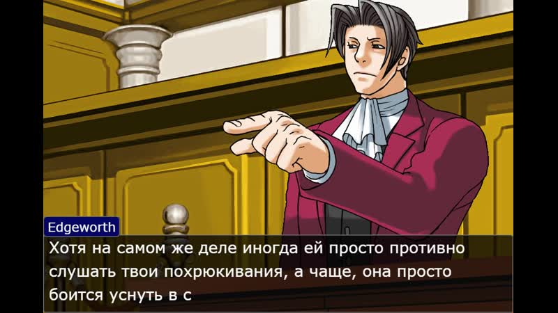 Ace Attorney Turnabout Тян несёт хуйню