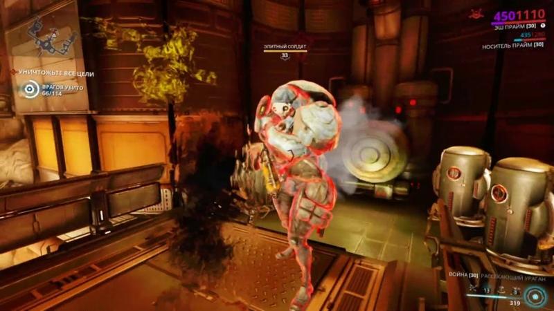Завершить миссию зачистки с врагами 30 уровня, будучи экипированным ключом Хромого дракона.