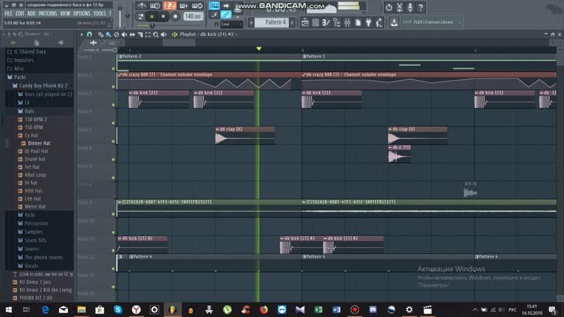 создание подвижного баса в FL studio с нуля