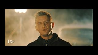"Павел Прилучный & Нигатив - ""Дай мне сил"" - OST ""Тень звезды"" [Все о Хип-Хопе]"
