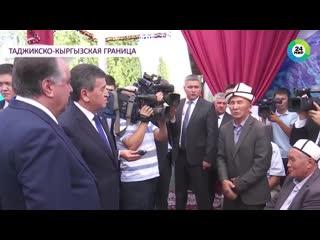 Президенты Кыргызстана и Таджикистана призвали жителей не поддаваться на провокации и жить в мире