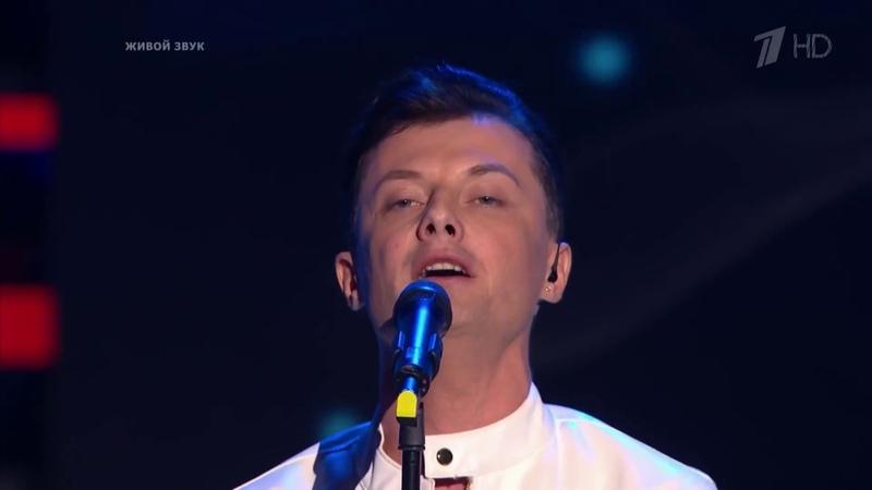 Sergey Arutyunov Send Me An Angel The Voice Russia 2018