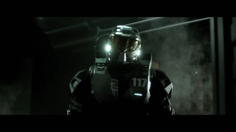 «Halo 4: Идущий к рассвету». Трейлер.