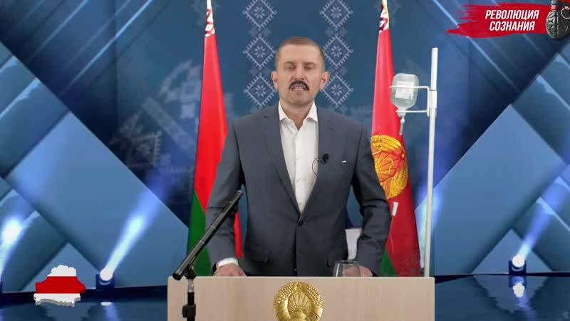 Послание Лукашенко к народу самое важное Бычковский пародия