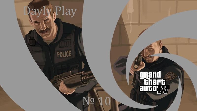 GTA 4 (PS3) от Evlanov007 № 10 - ПОГОНИ НА БАЙКАХ