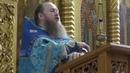 2020.04.07 Проповедь игумена Варфоломея в праздник Благовещения Пресвятой Богородицы