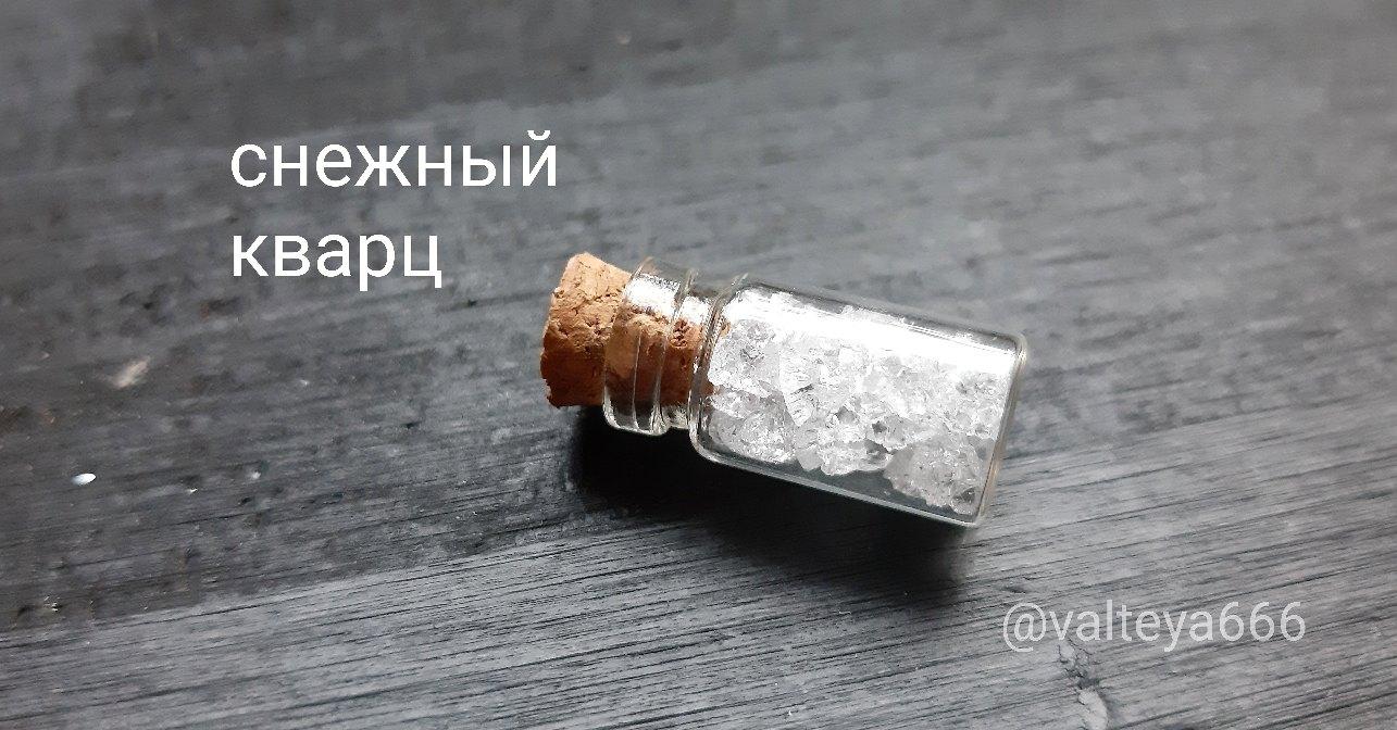 эзотерика - Ведьмина лавка. Ведьмина бутылка.  - Страница 3 HmUMo9vwVgo