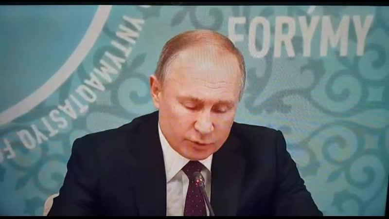 В. Путин и ЧелГУ (филиал в Костанае)