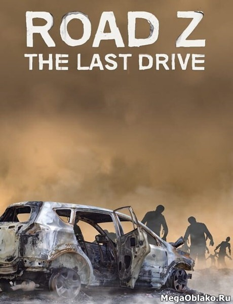 Road Z : The Last Drive (2020/ENG/MULTi3/RePack)