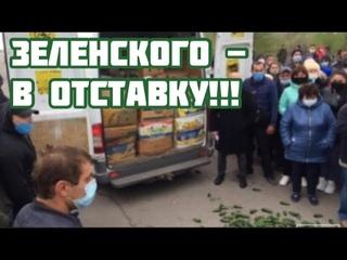 По Украине прокатилась волна голодных бунтов