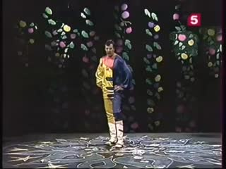 """Конёк горбунок"" 1986г. Режиссёр Борис Гершт. Жалко парня"