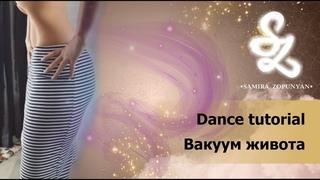 Samira Zopunyan| Belly dance | Home video | Arabic dance | Dance tutorials | Уроки танцев