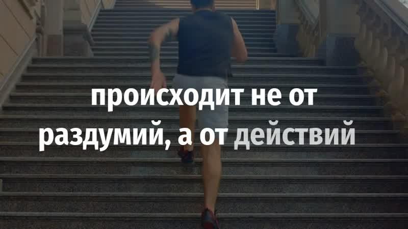 Цитаты Управление проектами в стиле ДРАЙВФедор Афанасьев