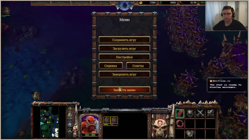 Варик стрим №19 Warcraft III Reforged Капитан Графониус