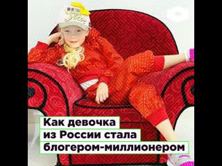 Как пятилетняя россиянка с ДЦП Настя Радзинская стала блогером-миллионером | ROMB