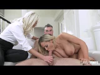 Olivia Austin, Kenzie Taylor [2020 Sex Porn Blowjob Big Tits Ass Milf Mature Hardcore Doggy POV Blonde Threesome Cumshot Gonzo]