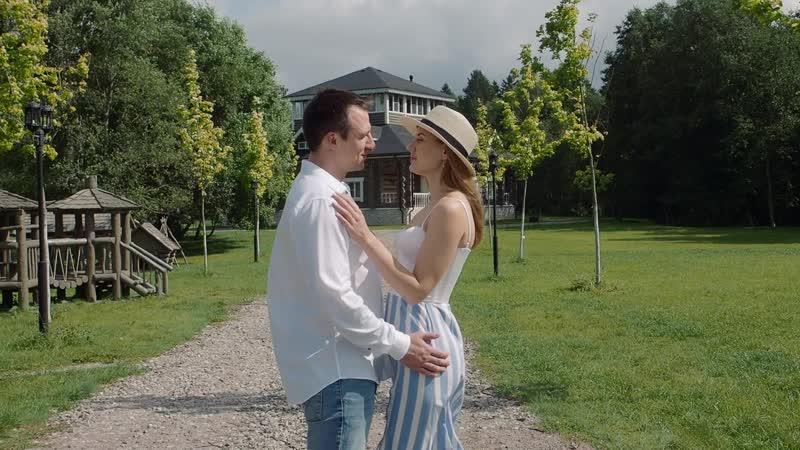 Романтика для двоих в эко парке Времена года смотреть онлайн без регистрации
