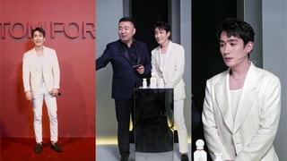 20210423 朱一龍Tom Ford唇誘派對紅毯和產品介紹抖音直播 Zhu Yilong Tom Ford Party Douyin Live Stream