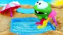 Ам Ням сделал бассейн в песочнице! Развивающие мультики для самых маленьких про игрушки
