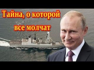 Что задумал Путин: Тайна, о которой все молчат