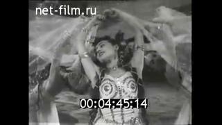 """1957г. Казань. Татарский театр оперы и балета имени М.Джалиля. """"Алтын чеч"""""""