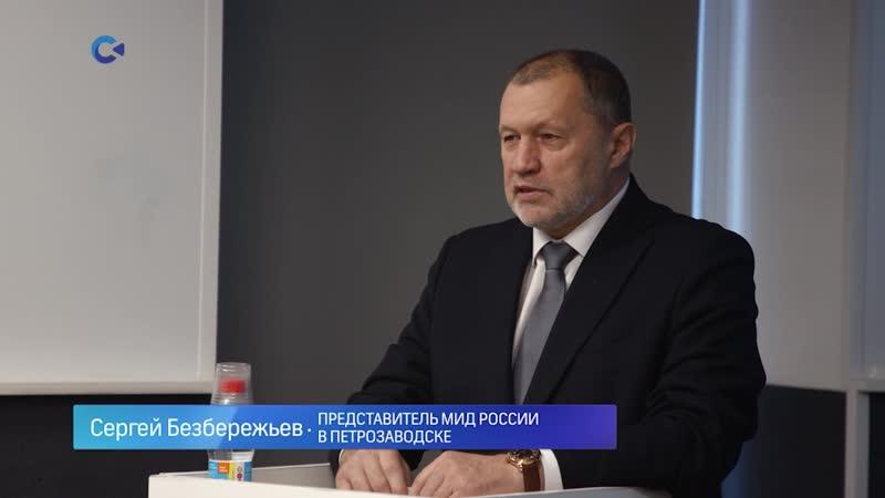 Представители НКО и муниципалитетов Карелии обсудили опыт и перспективы международного и приграничного сотрудничества