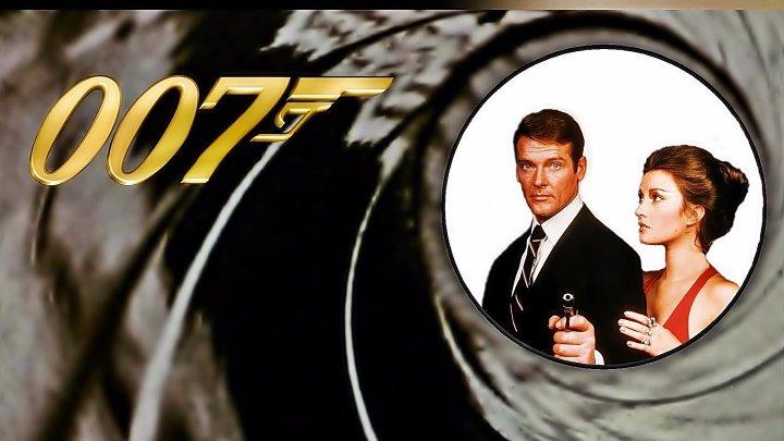 007 Живи и дай умереть 1973