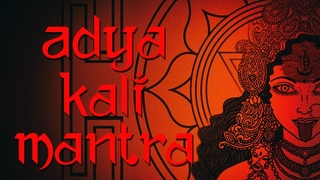 Adya Kali Mantra | Mantra of the Primal Energy | 216 Times