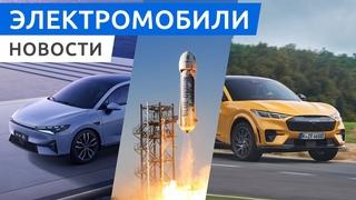 XPeng P5 как Tesla но дешевле, в космос на Rivian, Tesla SEMI уже скоро, зарядные станции Москвы