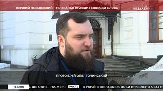 В Киево-Печерской Лавре состоялся съезд представителей захваченных храмов УПЦ