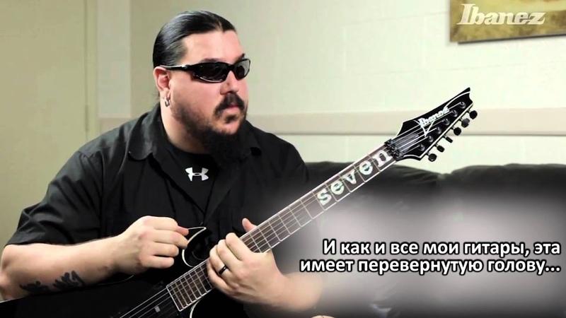 Мик Томсон Slipknot рассказывает о своем Ibanez MTM100
