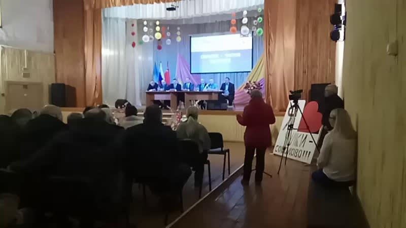 Встреча с главой г о Зарайск в Чулковском СДК