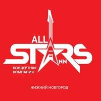 Логотип ALL STARS - Концертное движение