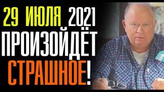 Караулов :29 ИЮЛЯ 2021 пepeвepнёт вcё! Прав Валерий Соловей, Потапенко и Шевченко!