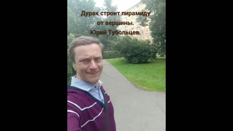 Юрий Тубольцев Абсурдная мудрость по самые небалуйся внимай и не горюй в картинках Эксики 9