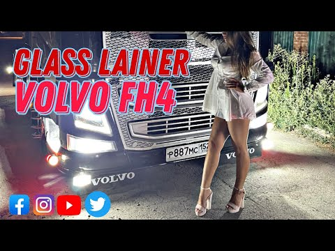 VOLVO FH4 GLASS LAINER