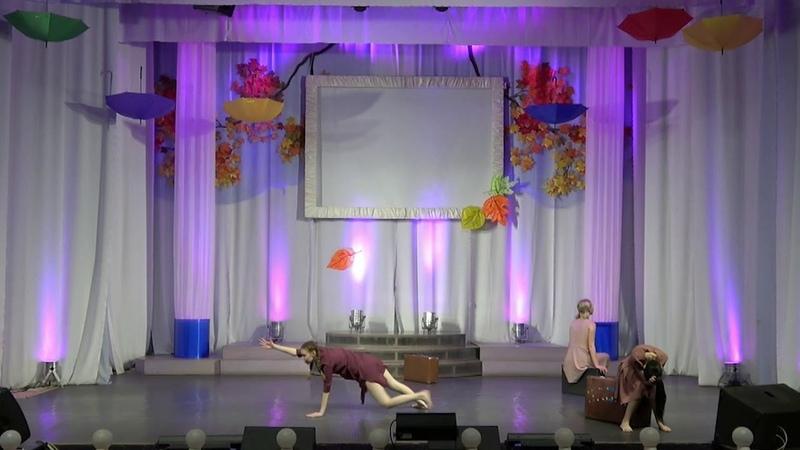 Вокзал на троих Образцовая студия танца Позитив