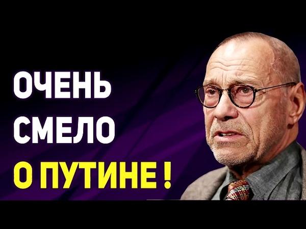 Кончаловский НE ПOБОЯЛСЯ И СКA3АЛ 25 03 2019