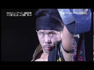 NOAH - Hajime Ohara vs Hitoshi Kumano